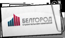 Білгород БК