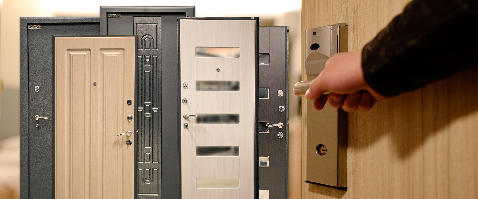 входная металлическая дверь ГОСТ